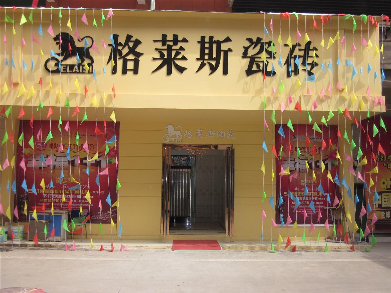 瓷砖欧式门头