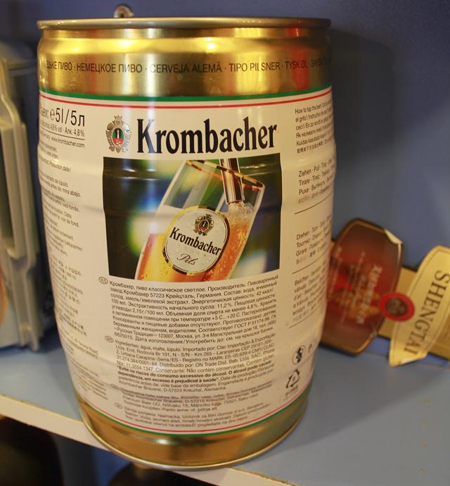 进口凯撒桶装啤酒