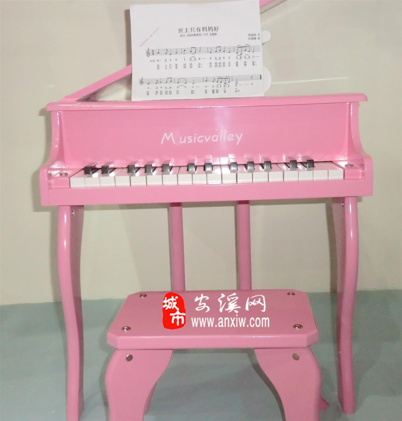 钢琴椅子怎么折图解