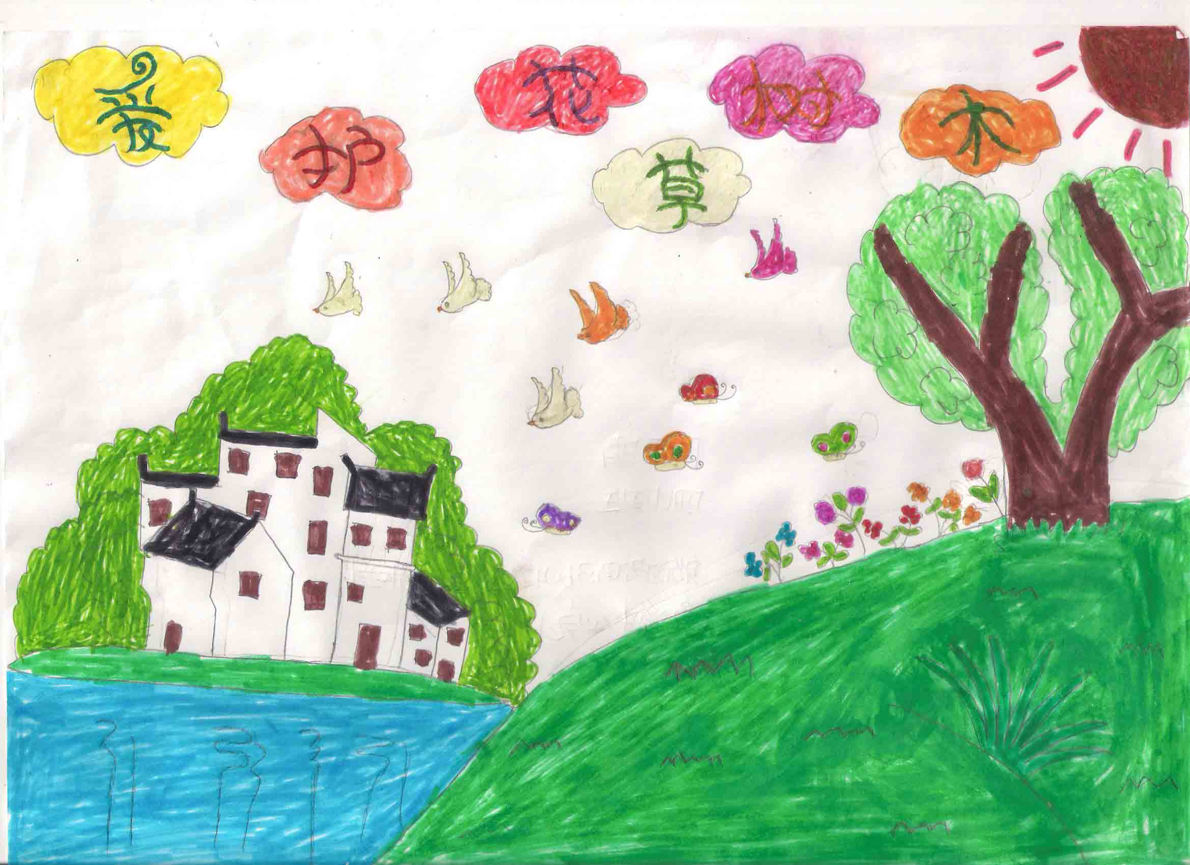 树木手抄报; 爱护花草树木手抄报; 要爱护花草树木在线视频图片