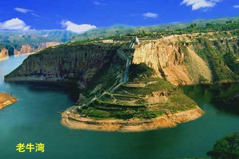 黄河峡谷旅游区_伊旗旅游景点_城市中国搜索(ccoo)