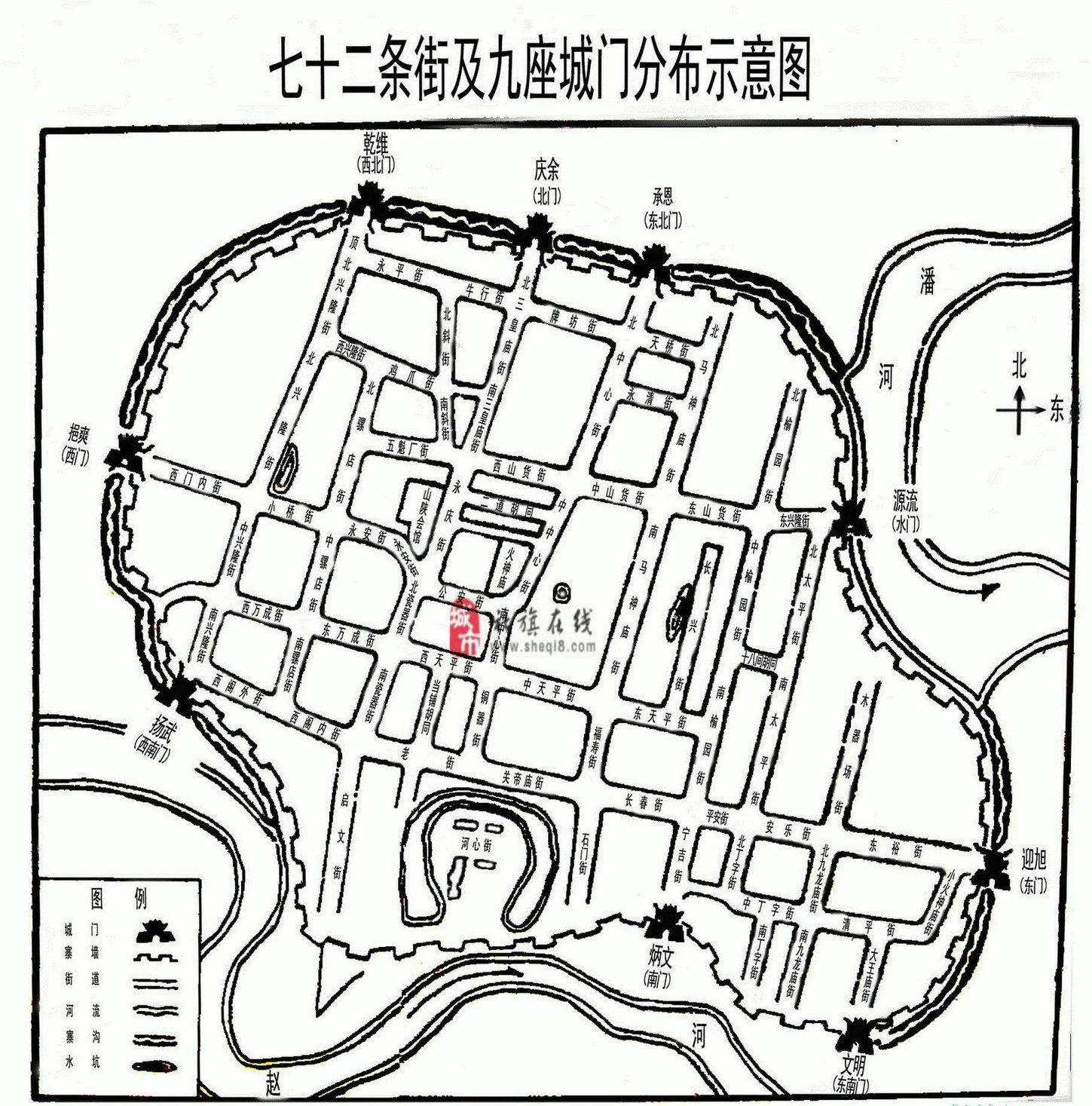 社旗县行政区地图