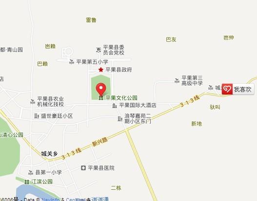 平果文化公园位于县城区东部