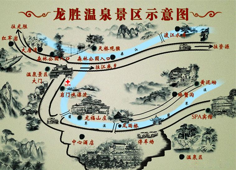 龙胜温泉_旅游景点_桂林热线
