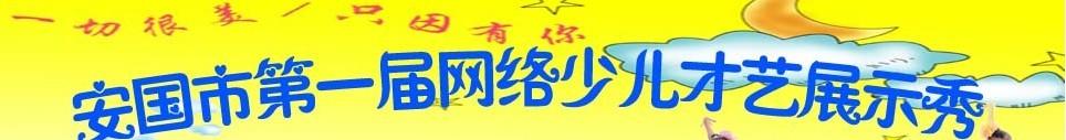 http://images.ccoo.cn/vote/2012811/201281119525520.jpg