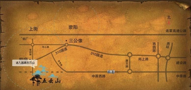 荥阳市塔山风景区地图