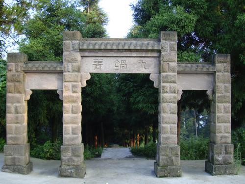 万盛九锅箐森林公园