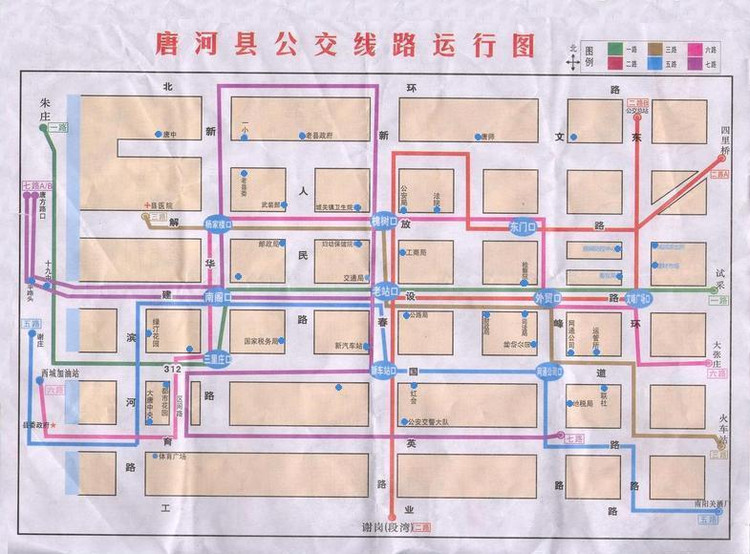 唐河公路交通