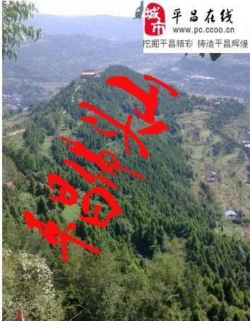 平昌佛头山森林公园_平昌旅游景点