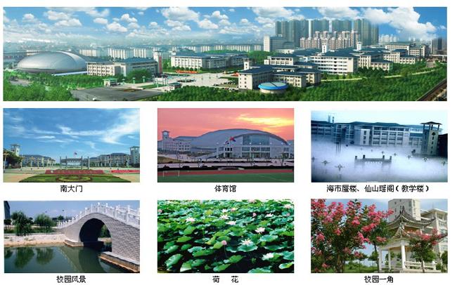 大学城——武汉东湖学院