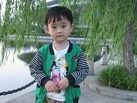 0010号杨林鑫  5岁