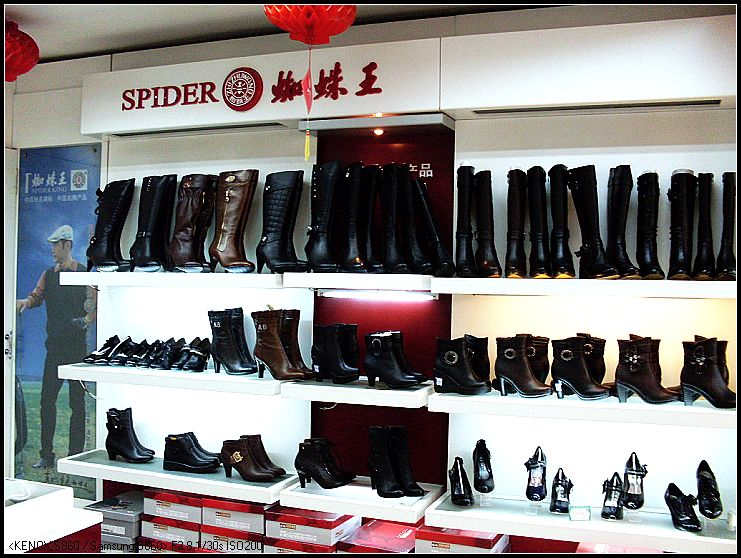 蜘蛛王皮鞋专卖网店 男士蜘蛛王皮鞋2014