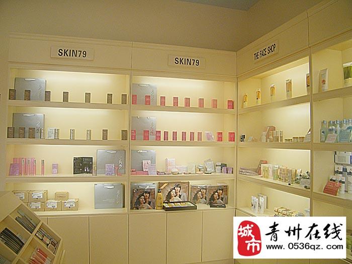 天乐韩国化妆品