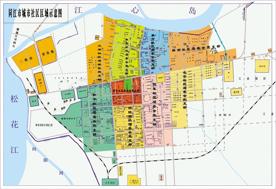 同江市社区服务