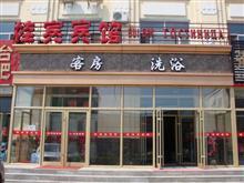同江市桂宾宾馆(图文)