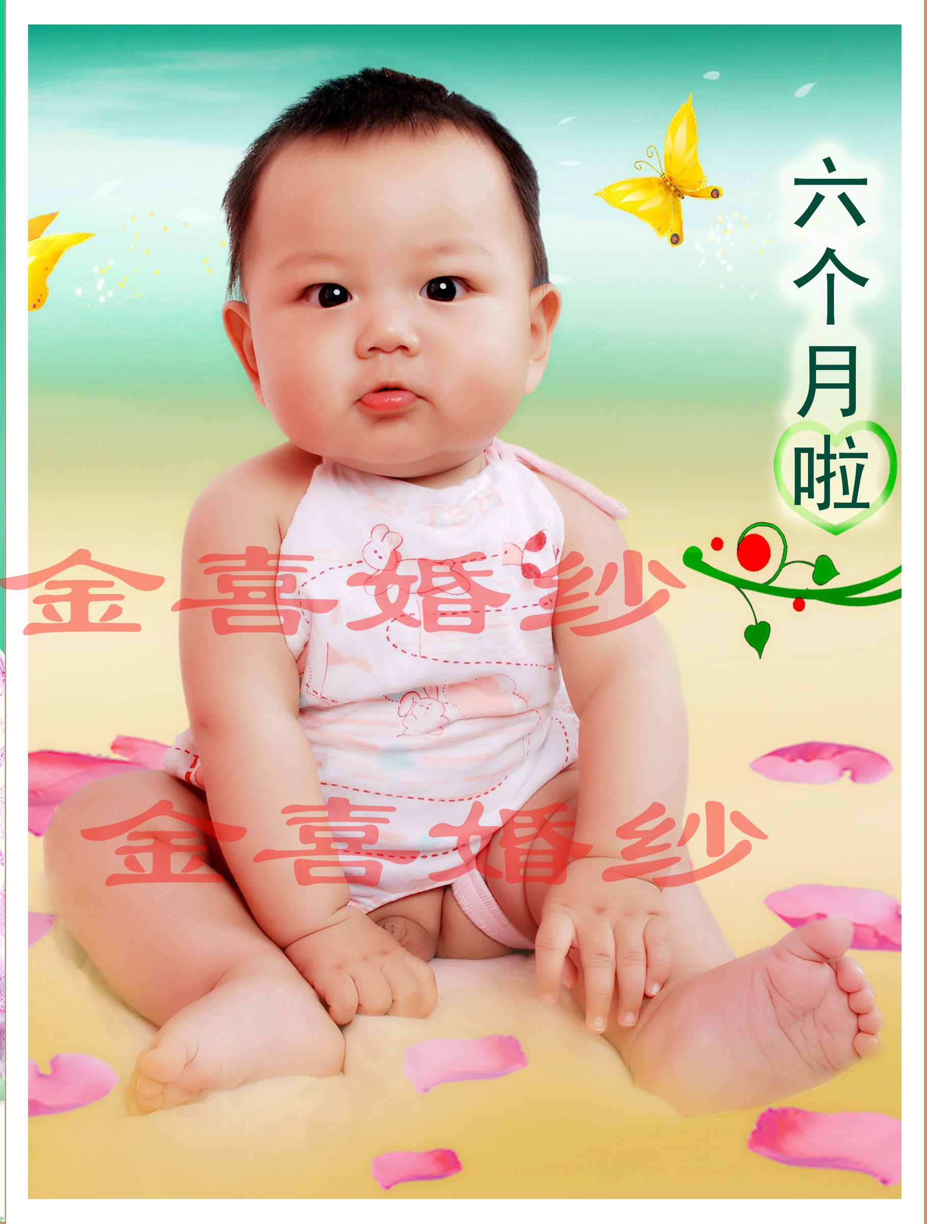 4,特色儿童照 : 关注儿童成长瞬间,记录宝贝天真童年.