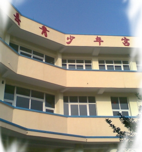com 地 址:富顺县五虎山教学点 北湖半岛教学点 网 址:http://www.