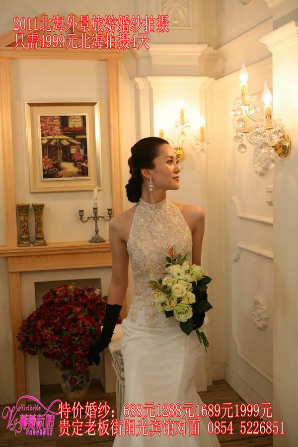 薇薇新娘连锁婚纱影楼黄页画册 贵定黄页图片