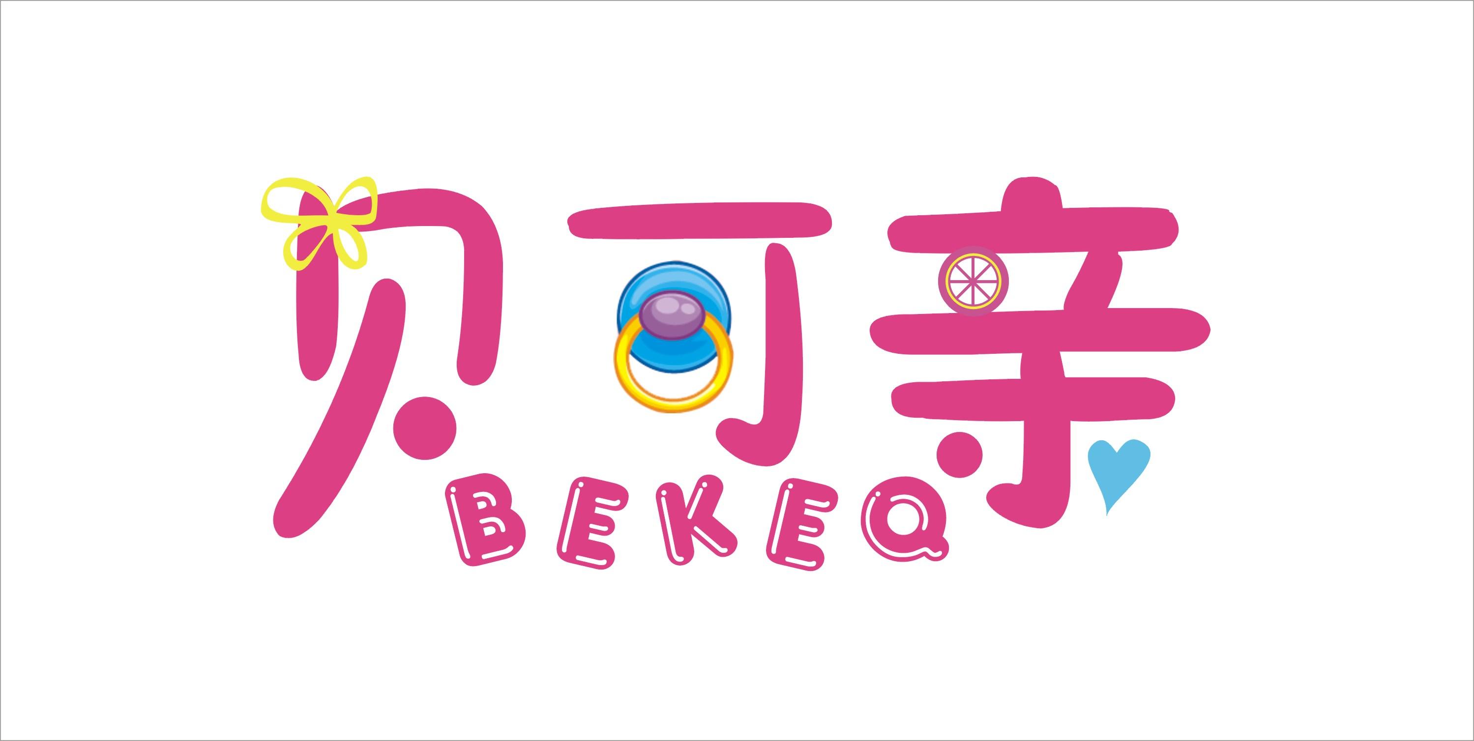 贝可亲合江专卖店(母婴用品生活馆)