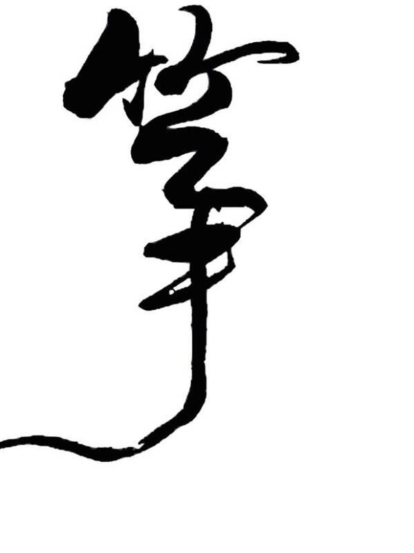 莲莲古筝_阿拉善在线黄页信息图片