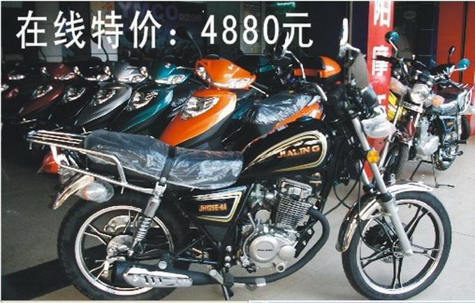 嘉陵JH125E-6A-南康嘉陵摩托