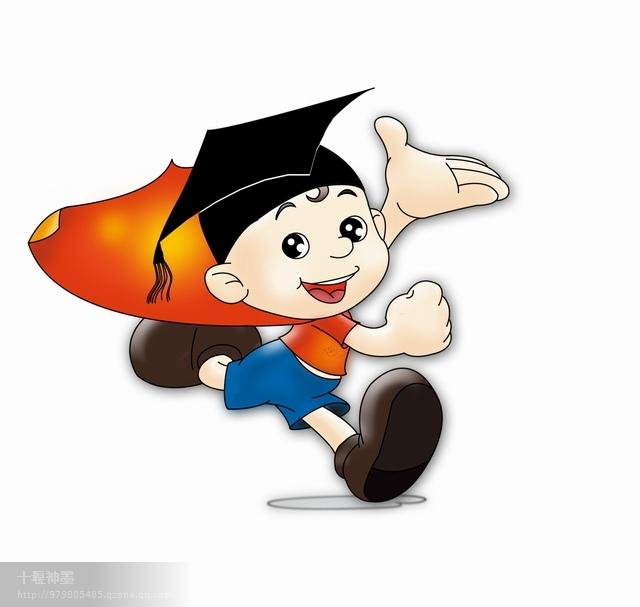 北京神墨教育_北京神墨教育_神墨助亿万人进步_北京神墨学