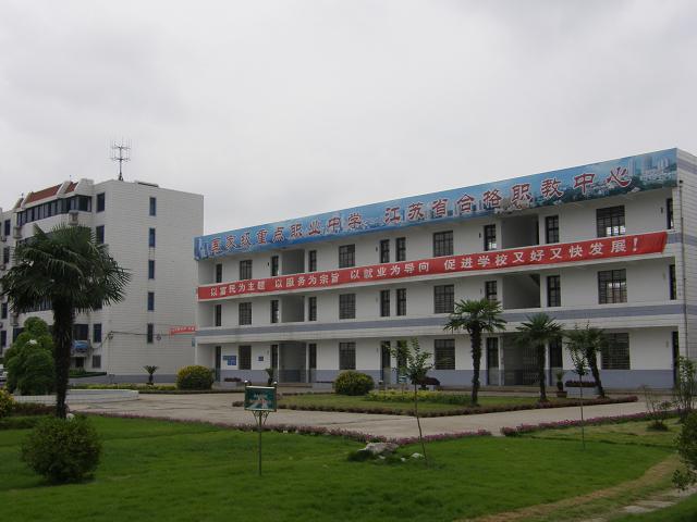 查看江苏省如东职业高级中学附近的公交站 喜欢江苏省如东职业高级