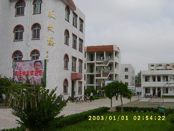 如东县袁庄镇袁庄初级中学