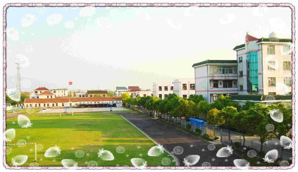 如东县河口镇景安初级中学