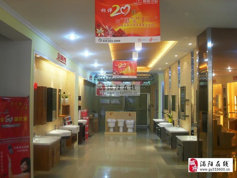 """十多年来,朝阳公司以奉献中国名牌产品、打造中国一流企业为己任,不断提升企业品牌形象,提高企业的知名度和美誉度,在卫浴行业享有崇高的地位和良好声誉,成为国家行业标准《机械式便器冲洗阀》指定制订单位和国家标准《陶瓷片密封水咀》主编单位。公司通过ISO-9001国际标准质量管理体系认证、先后获得中国节水认证,中国卫浴产品行业知名品牌称号。2005年国家质检总局授予我公司产品为""""中国名牌产品""""荣誉称号。2006年开始:公司以高起点、高规格、高要求全面进入整体卫浴行业,新增浴室柜、陶瓷洁具、浴缸、钢盆生产"""