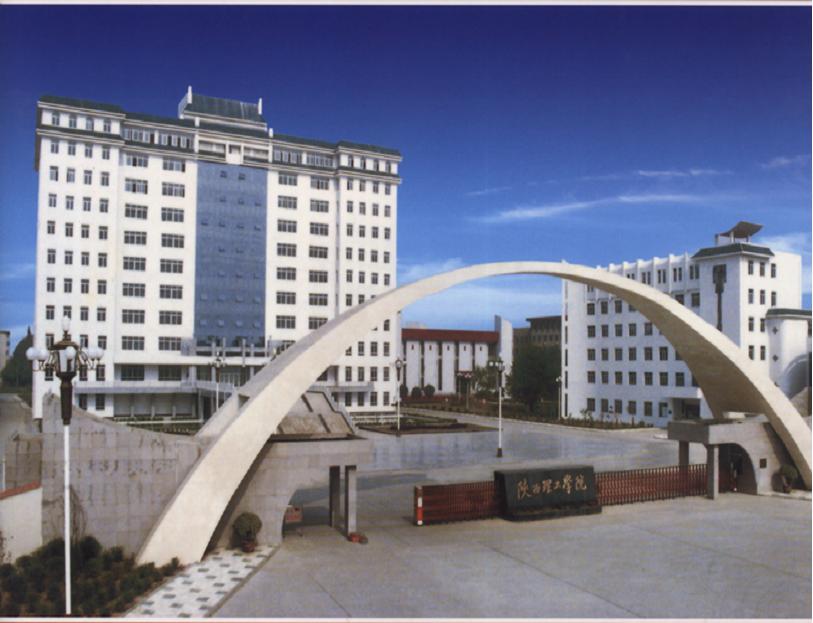 陕西理工学院北区图片 陕西理工学院北区宿舍 洛阳理工学院北区地图