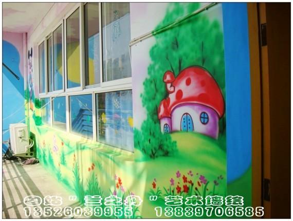 幼儿园喷绘