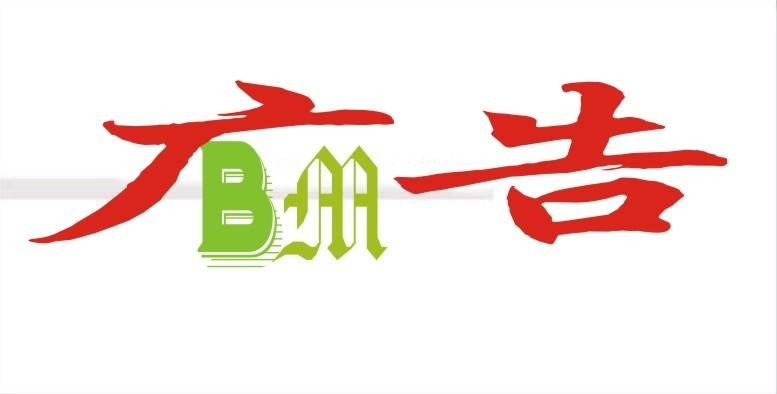 logo logo 标志 设计 矢量 矢量图 素材 图标 777_394