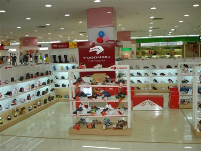 汉川永高人童装童鞋专卖店,林妙可代言