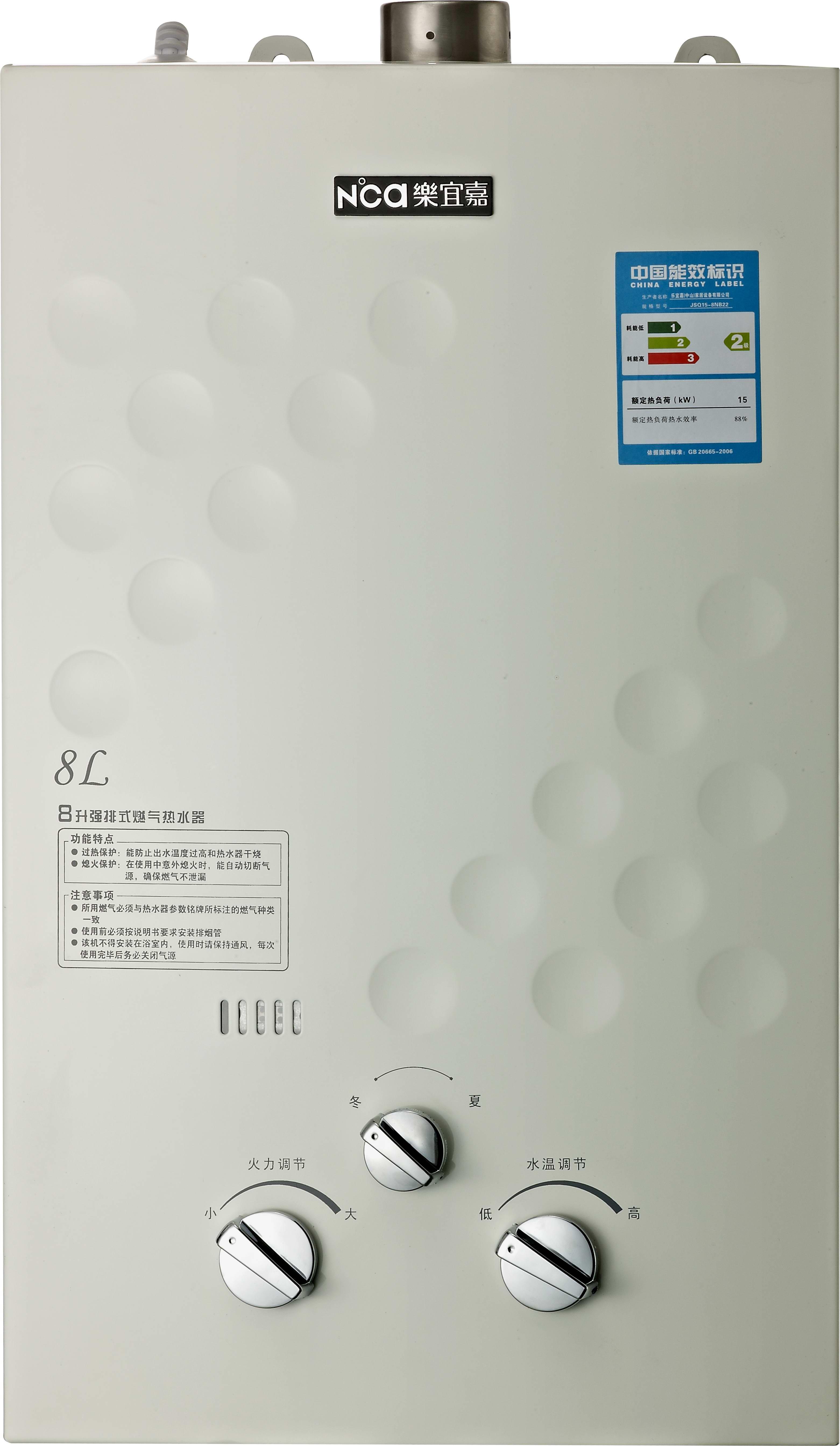 乐宜嘉热水器电路板的接线图