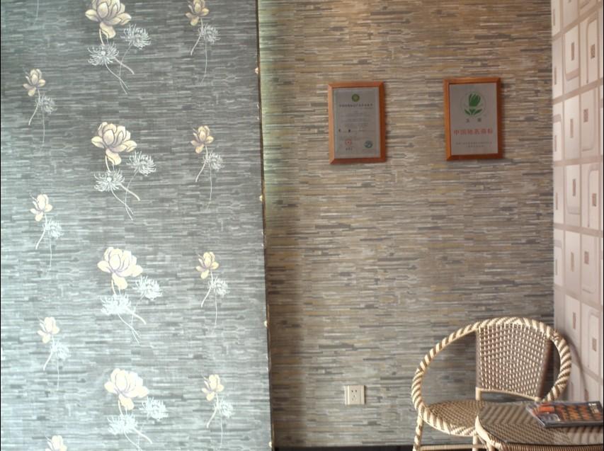 棋盘井玉兰墙纸图片