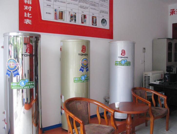 同益空气能热水器上栗总代理
