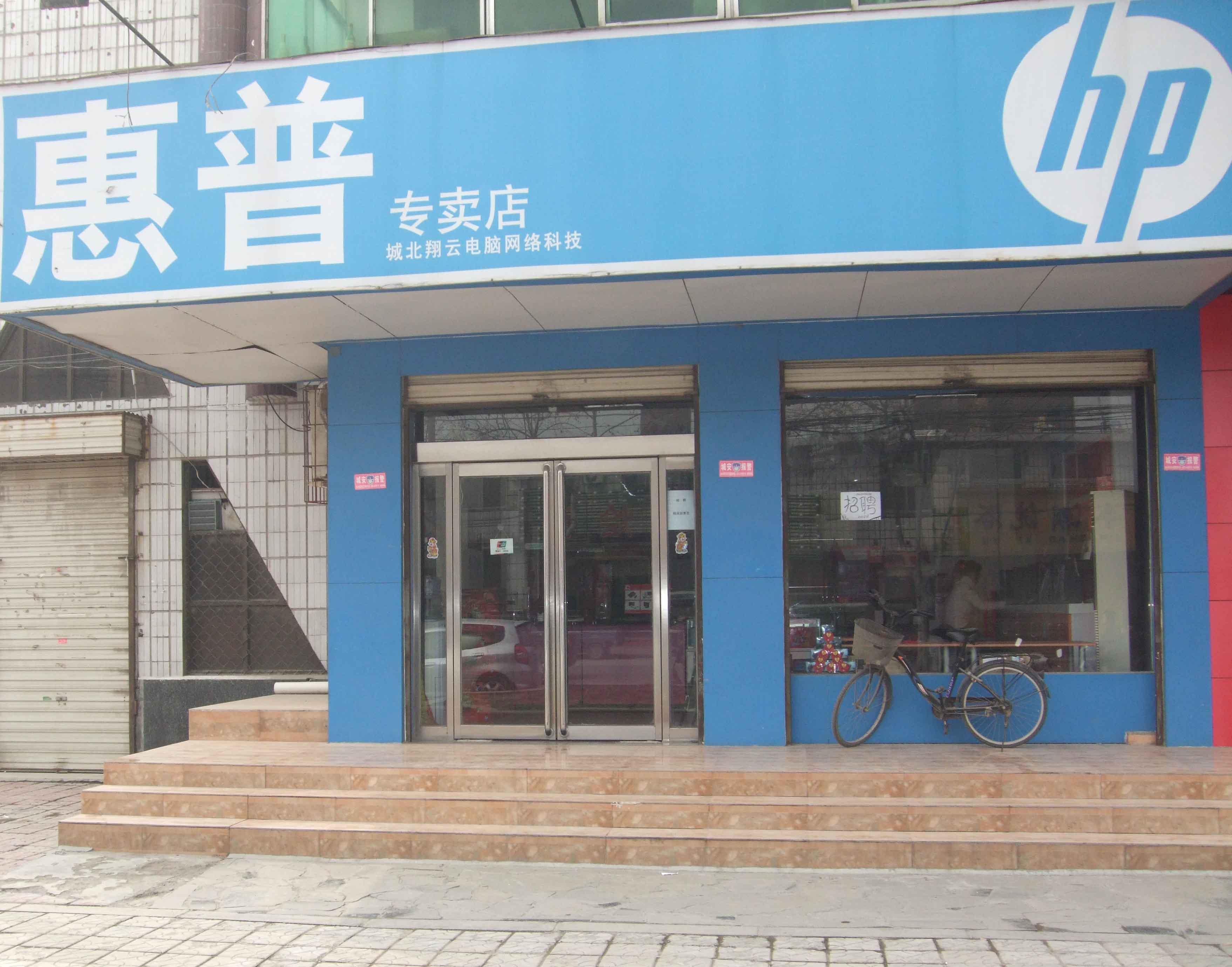 娱乐平板电脑iPad 32g 安徽报价2070