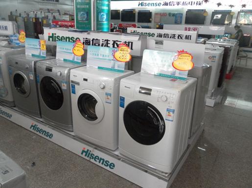 美菱全自动洗衣机电器电路图