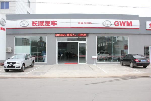 长城汽车白城4S店吉林国鑫店高清图片