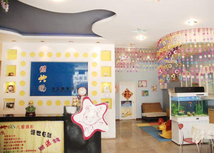 韩城市雅典娜儿童摄影黄页画册