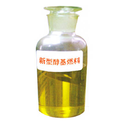 生物醇油及醇基燃料