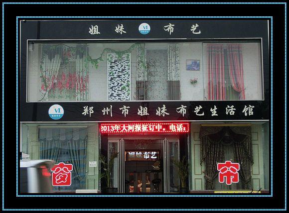 新郑到深圳飞机场