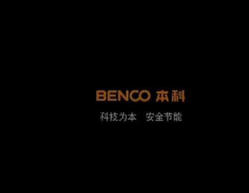 视频: BENCO 本科电器企业宣传片