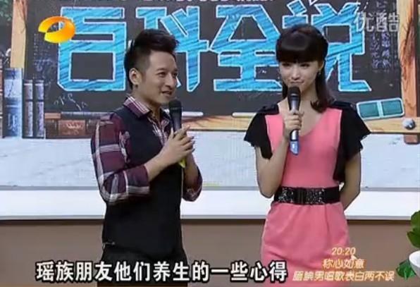 湖南卫视《百科全说》