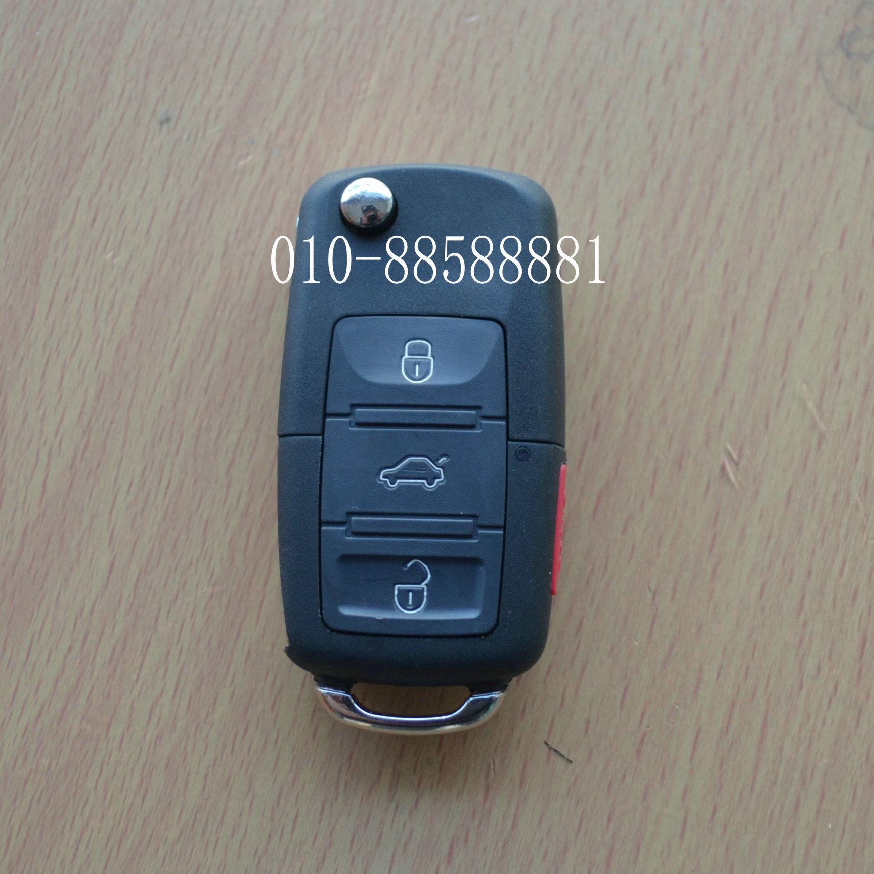 汽车钥匙 尼桑骊威 轩逸分体改装折叠钥匙 遥控钥匙 直接高清图片