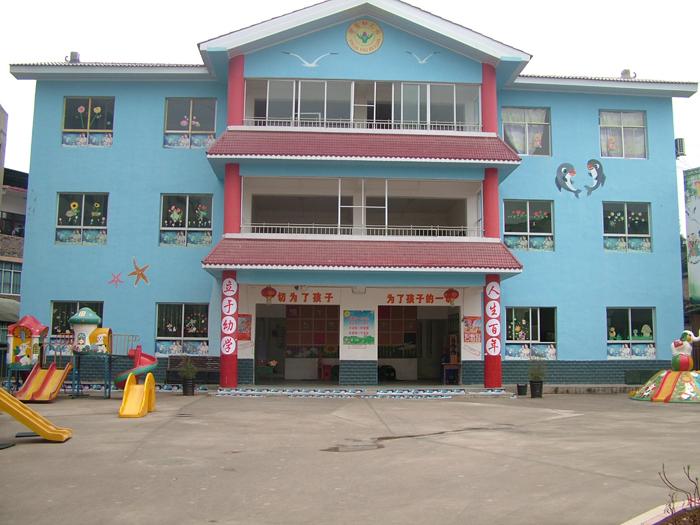 11月在县教科局和卫生局组织的对幼儿园办学评估中被