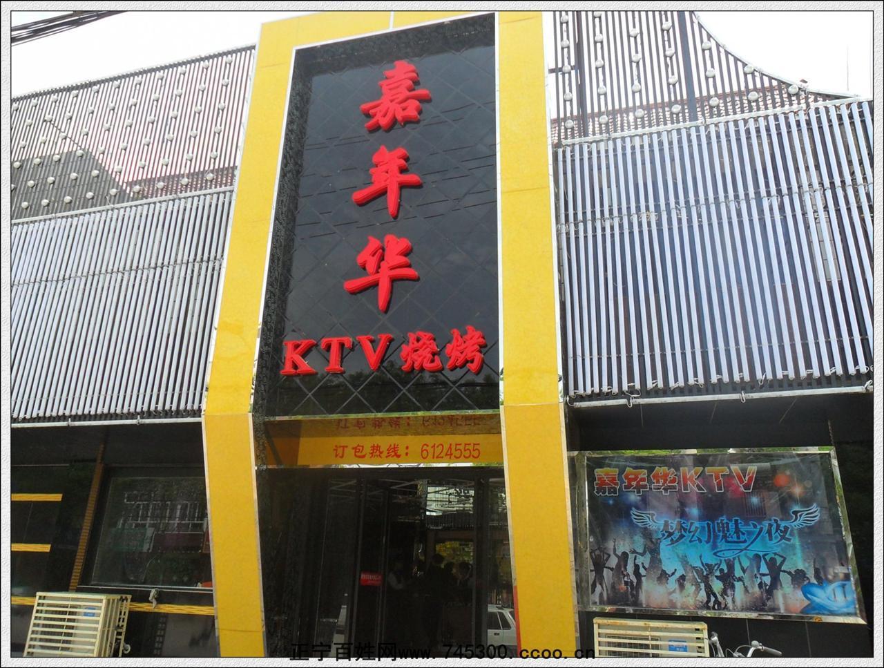 娱乐KTV_音乐娱乐名片KTV名片模板模板下载图片编号