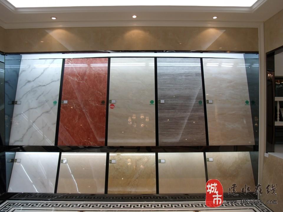 建水诺贝尔瓷砖高清图片