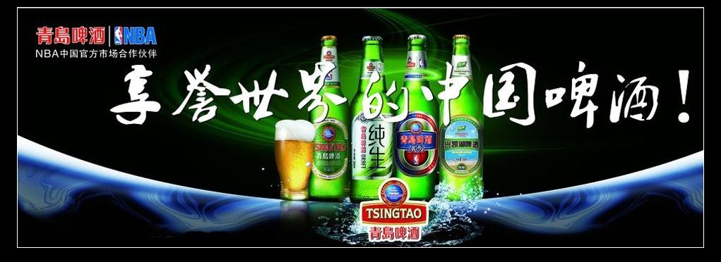 青岛啤酒永善总代理_永善黄页_城市中国(城市分众门户)